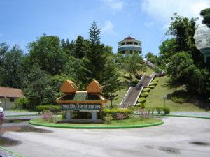 Aussichtsplaform Kao Khad Deutsche Tauchschule Phuket