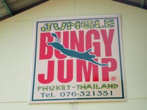 Jungle Bungy Jump Kamala Beach Tauchschule